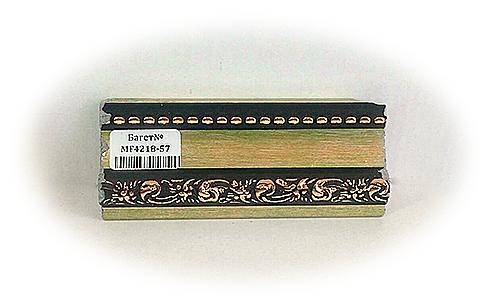 MF4218-57